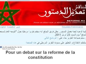 Le site reforme.ma