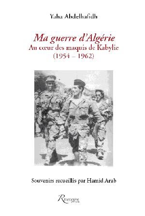 Couverture du livre Ma guerre d'Algérie