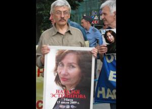 Des ONG russes traitées comme des ennemis de l'État
